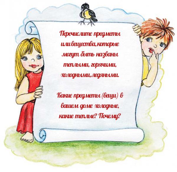 плакат 1-2